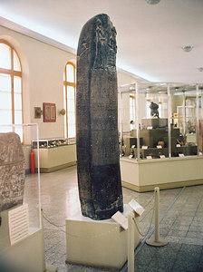 HAMURABI STELE Cuniform enscriptions of the first written laws.
