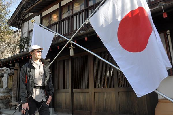 YUNISHIGAWA SELECT - 21/22 March 2015