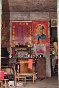 中 国 ... Believes & Faith... China - ©Rawlandry