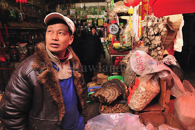 中 国 ... Markets... China - ©Rawlandry