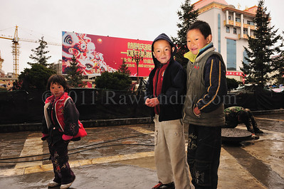 中 国 ... Kids... China - ©Rawlandry
