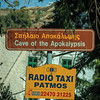 132 - Patmos - cave