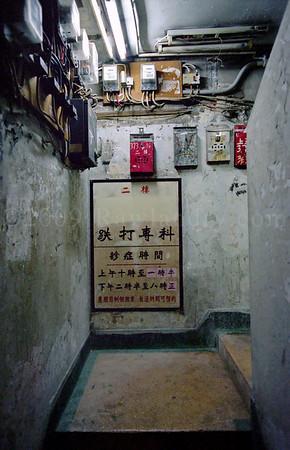 HKII2005-6209-0026top