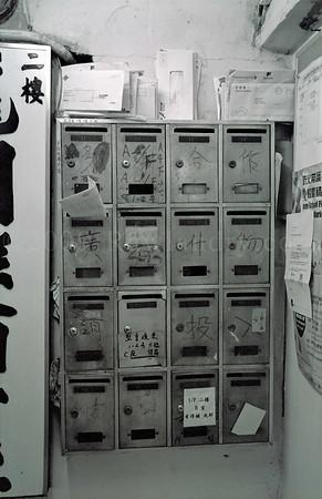 HKII2005-4608-0031top