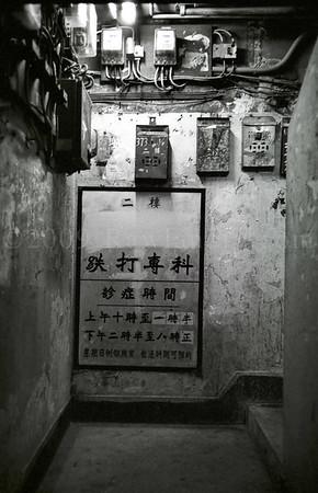 HKII2005-2419-0025top