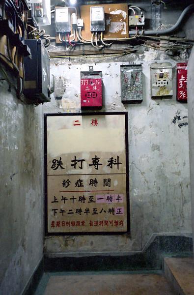 HKII2005-6209-0027top