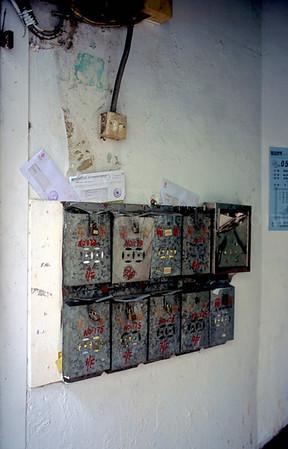 HKII2005-3600-0031bistop