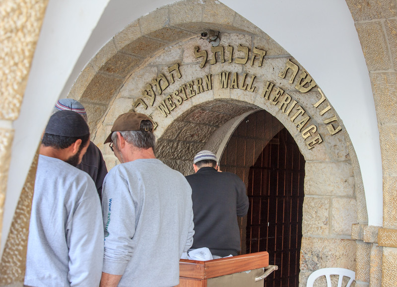 108 - Entry to tunnels under the Temple Mount