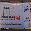 183 - Palestine