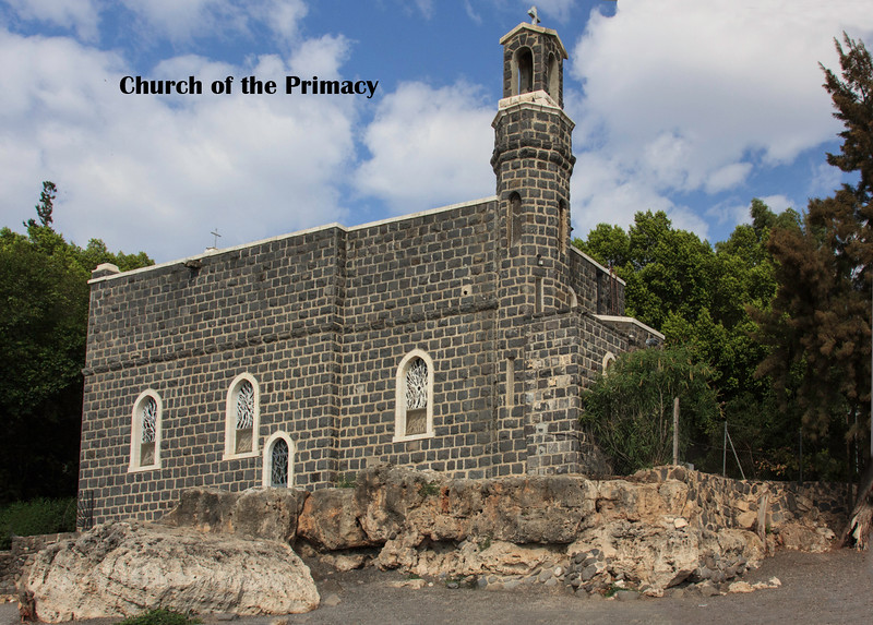 071 - Church of the Primacy
