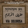 112 -  Via Delorosa- the route of Jesus through Jerusalem carrying his cross