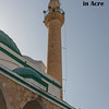 127 - Al-Jazzar Mosque in Acre