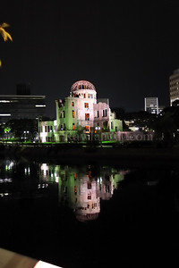 Lost in Translation, Hiroshima, August 5th 2009, Japan - ©Rawlandry