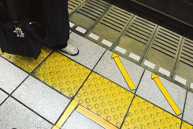 Lost in Translation, Yellow Lines & Other Don'ts, Japan - ©Rawlandry