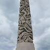 Monolitten - Vigeland Sculpture Park - Oslo / Монолит - Парк скульптур Вигеланда - Осло