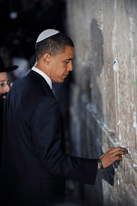 Senator Barack Obama is greeted by Rabbi Schmuel Rabinovich who is Rabbi at the Wall. Barack Obama puts a note in the Wailing Wall in Old Jerusalem.  VALERIE GOODLOE