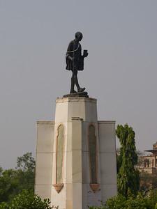 Gandhi Circle Garden
