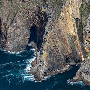 Slieve League is a mountain on the Atlantic coast of County Donegal, Ireland. At 601 metres, it has some of the highest sea cliffs on the island of Ireland. Wikipedia