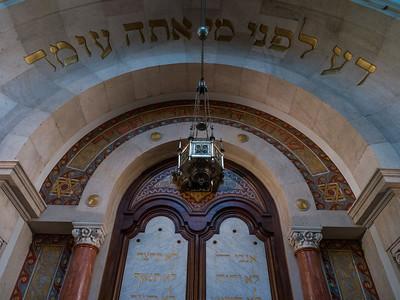 Lisbon Synagogue - Shaaré Tikvah