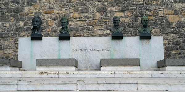 Monument to four heroes from World War II