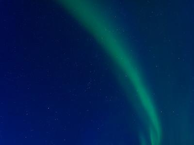 Húsavík Northern Lights