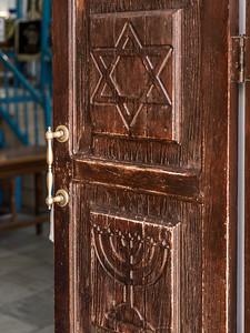 Beit Knesset Abuhav