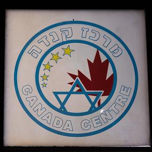 Canada Centre - Metula