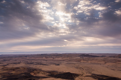Israel's largest national park, the Ramon Nature Reserve