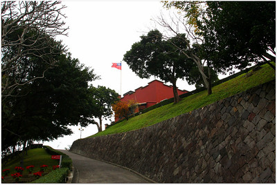 Historical Fort San Domingo