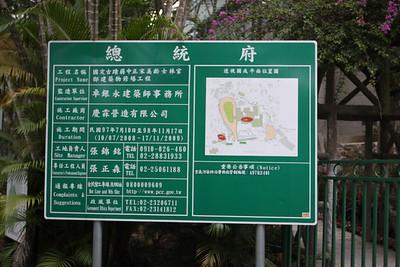 President Chiang Kai-Shek's residence in Shilin, Taipei