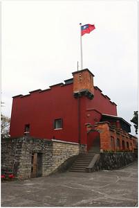Historical Fort San Domingo