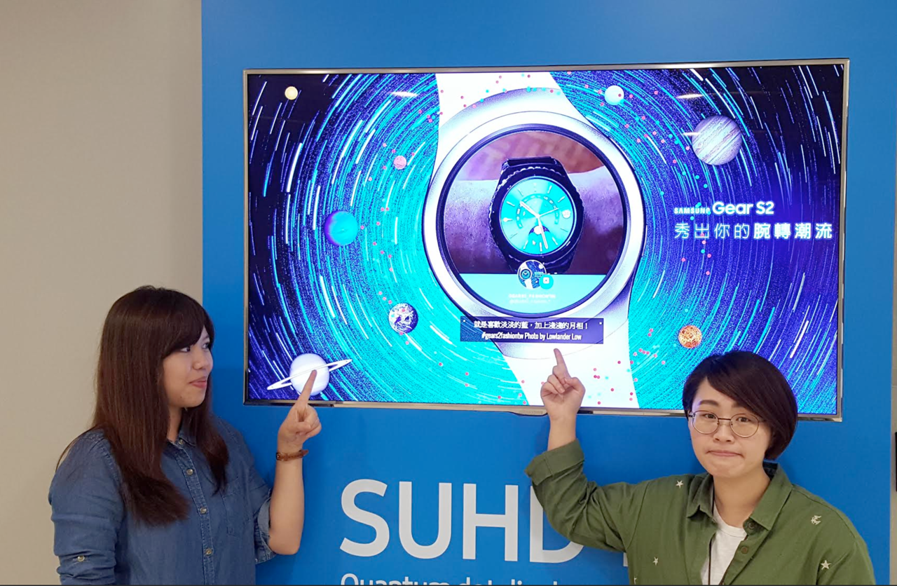 Samsung Employees - EGC - Atmosphere theme