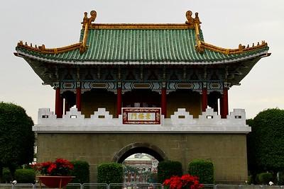 East Gate, Taipei, Taiwan