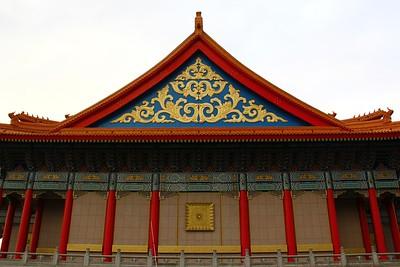 National Concert Hall, Taipei, Taiwan