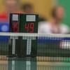 56th Senior National Championships