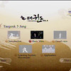Taegeuk 5 Jang