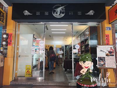 Taichung top 10 souvenir