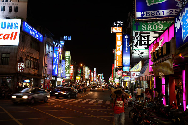 First road in Shilin Night Market, the biggest and oldest in Taipei. I got completely lost in the packed streets.