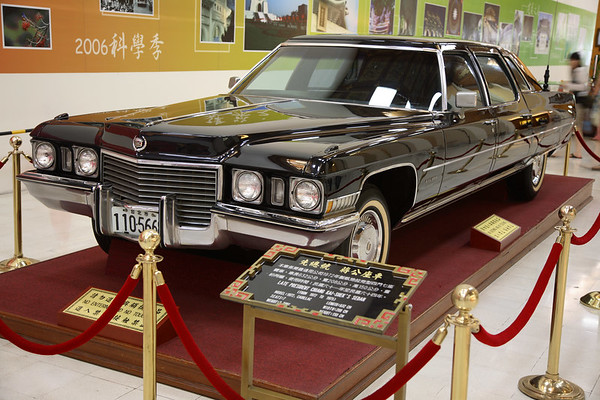 Chiang Kai-shek was very proud of his two Lincolns, which are on display in the memorial museum.