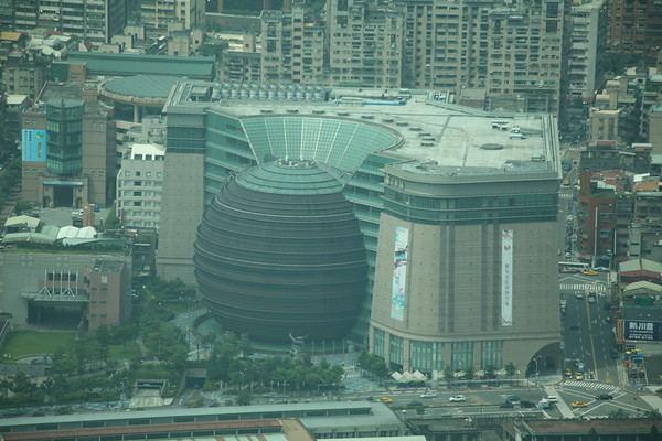 A fascinating building viewed from the top of Taipei 101.