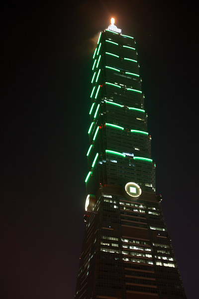 Taipei 101 changes colour at night.