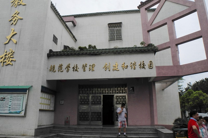One of  Duanfen Middle School's buildings. Standing in front of the building is the current school principal, Mr. Guo Yang Chen (陳國洋).
