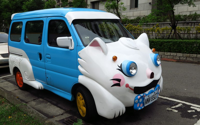 Car that looks like a cat. Yes, it's shaped like a cat!