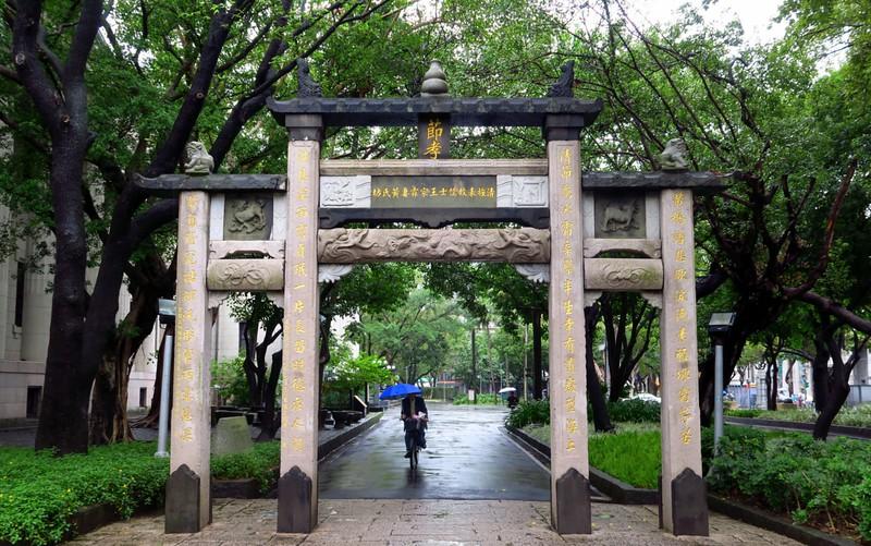 Rainy day in Taipei.