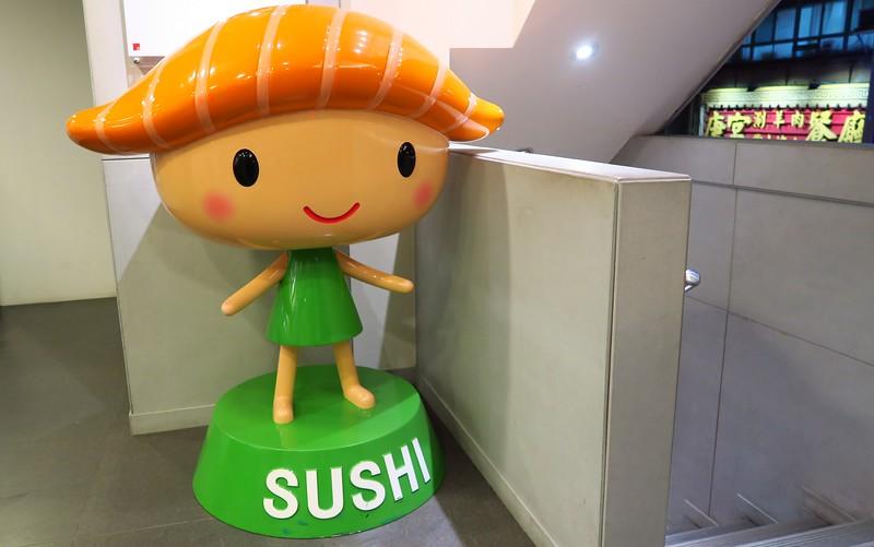 Cute sushi character.