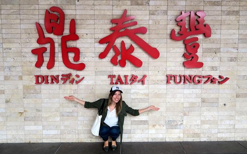 Din Tai Fung at the Taipei 101 location.