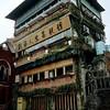 Shuchi Road 22 - Jioufen