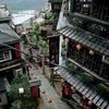 Shuchi Road 23 - Jioufen