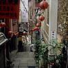 Shuchi Road 18 - Jioufen