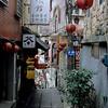 Shuchi Road 11 - Jioufen